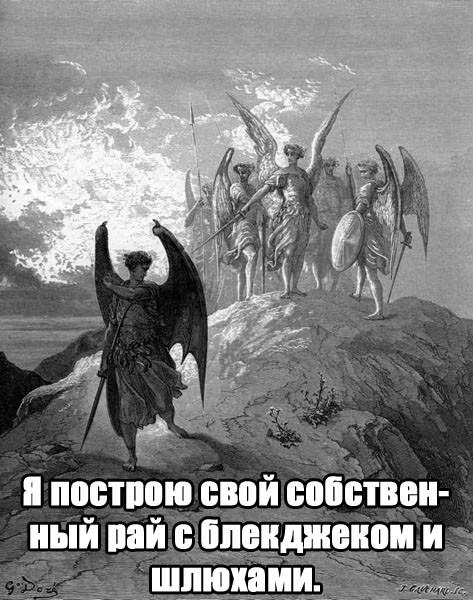 блек джек бендер