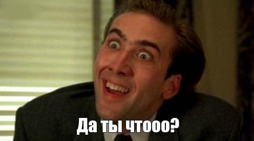 Филатов: Я уверен, что Зеленский неподконтролен Коломойскому - Цензор.НЕТ 1926