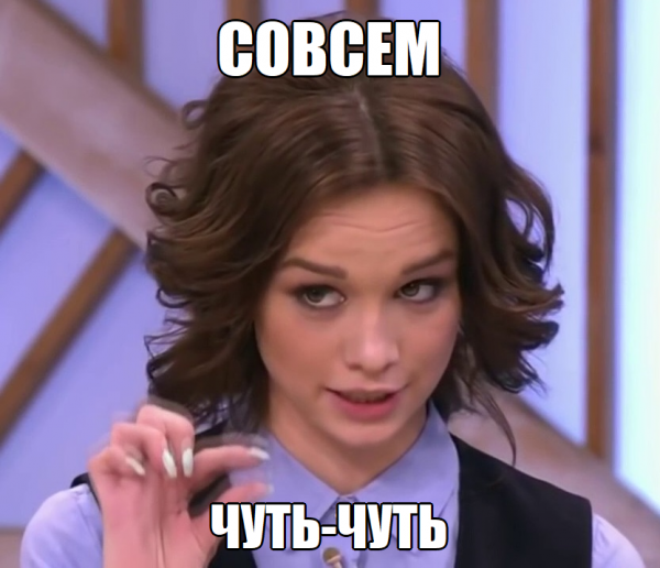 Надонышке1.png