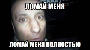Ляшко став знаряддям олігархів: у більшості ОТГ на виборах як члени Радикальної партії обиралися люди Ахметова, - депутат РПЛ Корчинська - Цензор.НЕТ 2349
